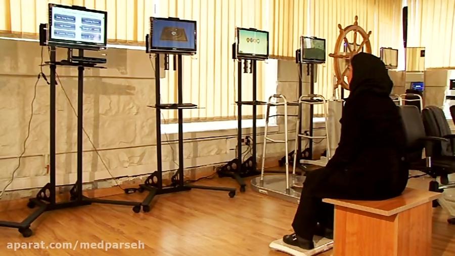 مرکز حرکت، سلامت و نشاط الکترونیک شهرداری تهران - تجهیزات توانبخشی پژوهندگان پگاه پارسه
